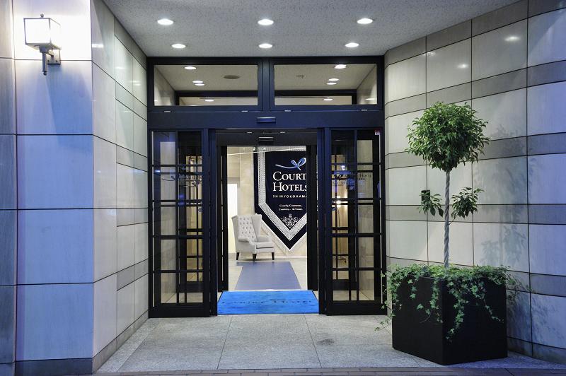 コートホテル新横浜 様