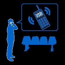 PHSでは外出時に外線や社内の電話機と内線が出来ない