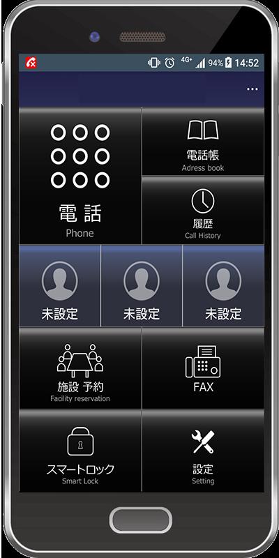BeLL/TELホーム画面