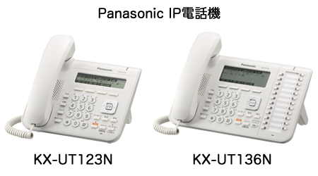 Panasonic IP電話機 KX-UT123N KX-UT136N