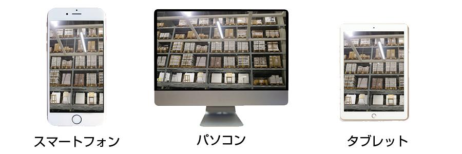networkcamera_device
