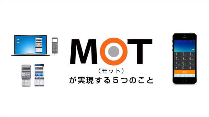 MOT_5_a
