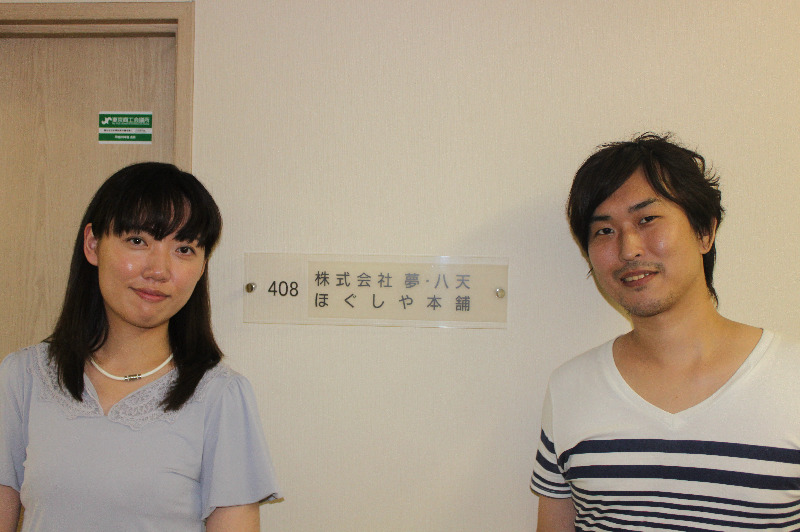 MOT/PBXを導入頂いた株式会社夢・八天の生山 鈴之介 様と長島 里佳子 様