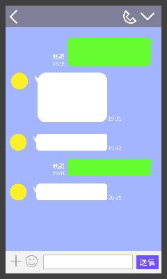 メールとチャット 便利なのはどっち?