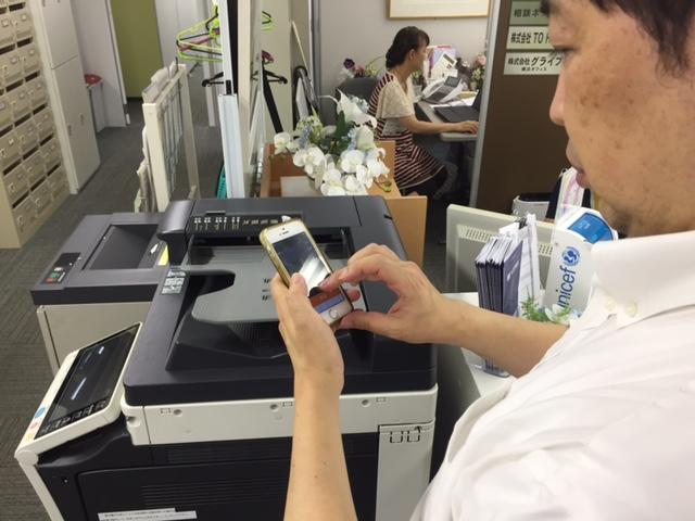 MOT/Phoneを利用中の和田 公彦 様