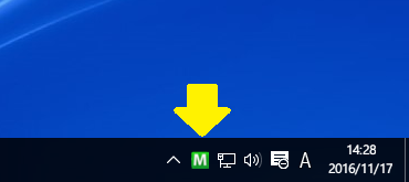 パソコン電話の着信POPUP設定画面を表示する場所