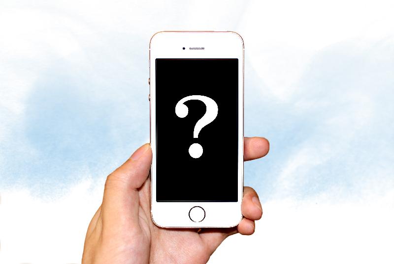 起業後にすぐ固定電話番号取得する理由イメージ
