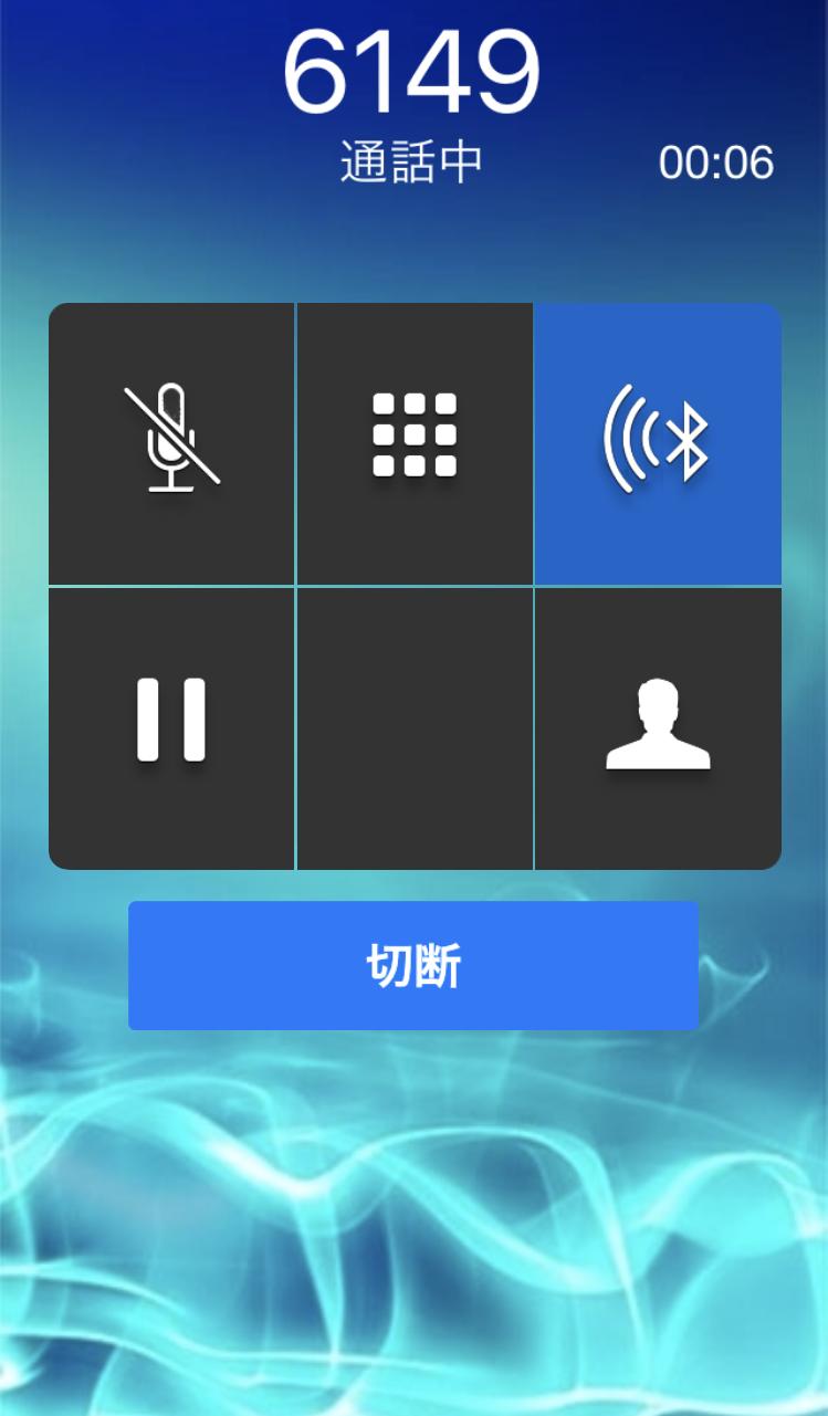 MOT/Phone設定画面2