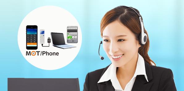 電話業務が効率化するクラウドCTI機能