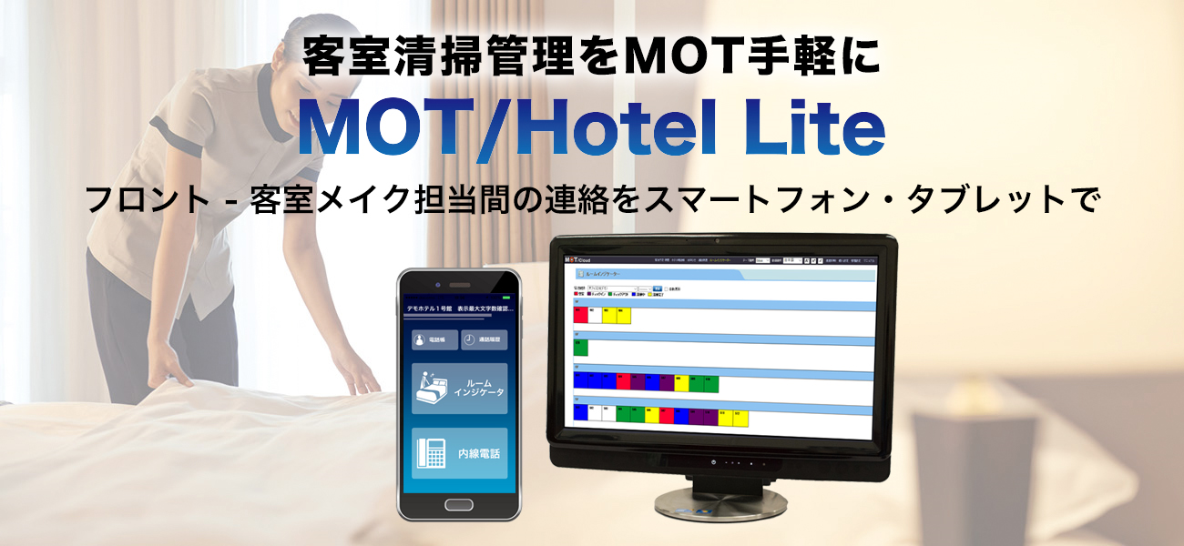 hotellite1