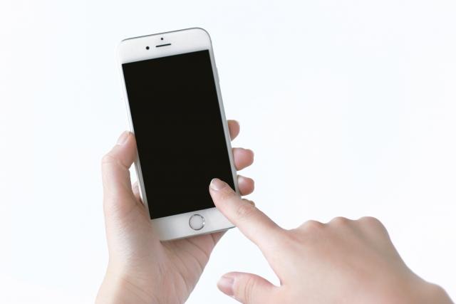 支給された携帯が古い機種で使いにくい・・・