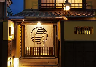 Hotel ETHNOGRAPHYsama