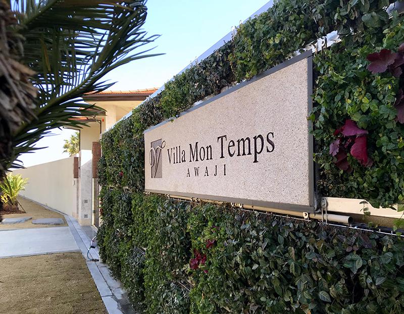 Villa Mon Temps Awaji様