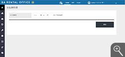 レンタルオフィス販売管理システム「支払締処理」画面