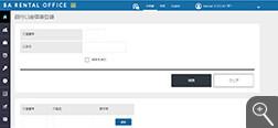 レンタルオフィス販売管理システム「銀行口座登録」画面