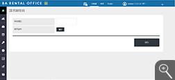 レンタルオフィス販売管理システム「請求取消」画面