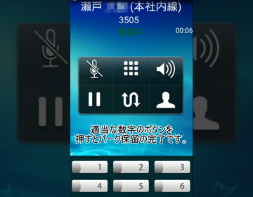 Android_MOTPhone動画スクショサムネイルパーク保留