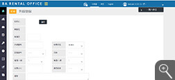 レンタルオフィス販売管理システム「外線登録」画面