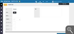 レンタルオフィス販売管理システム「内線登録」画面