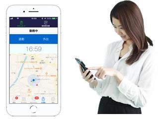 勤怠管理システムと連携するMOT/Phone