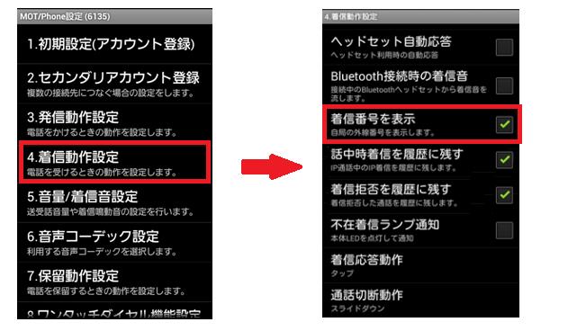ad_disp