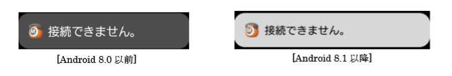 MOT/Phoneメッセージアイコンの色を変更