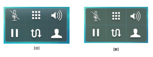 MOT/Phone通話画面の背景色を統一
