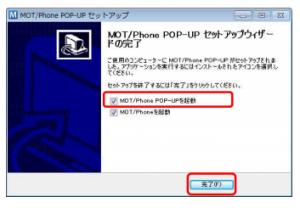 2_POPFIX
