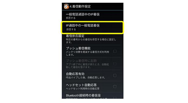 2_kyohi