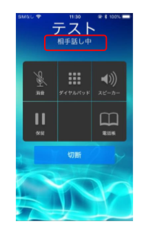 Yealink電話機を同一ネットワーク内利用イメージ