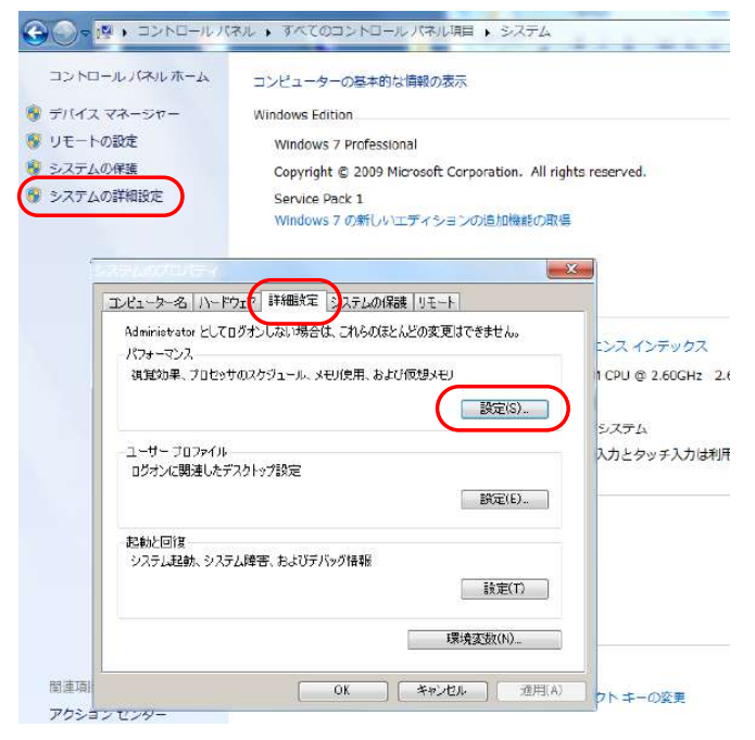 1_system