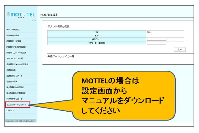 mottel_manual