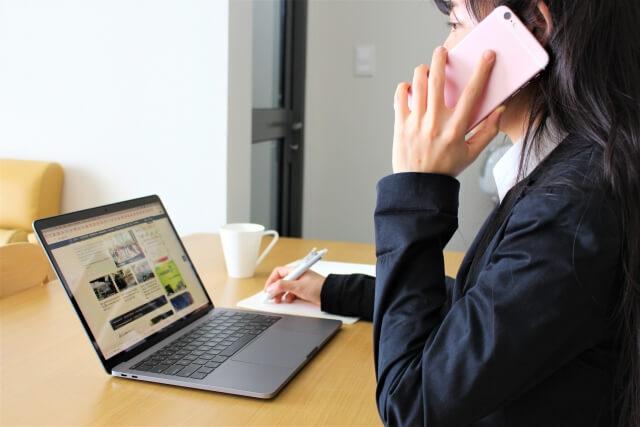 テレワーク中の社外からの電話問題を解決する方法とは?