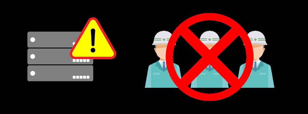 老朽化したビジネスフォン・PBXを利用し続けるリスク4「サポート不可」